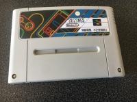 [VDS] Le shop Nintendo à Joe : Plus rien pour le moment Mini_190118015959868261