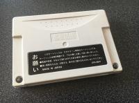 [RECH] NES - Notice de traduction ANG>FRA de Faxanadu - Page 8 Mini_190118020000811736