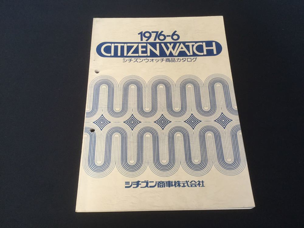 citizen 76-6