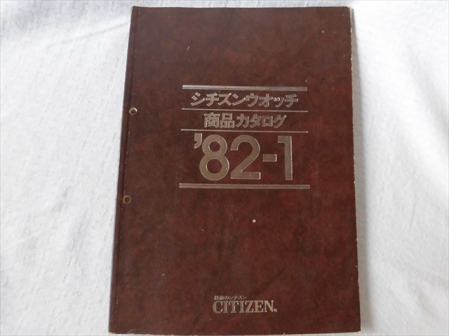 citizen 82-1