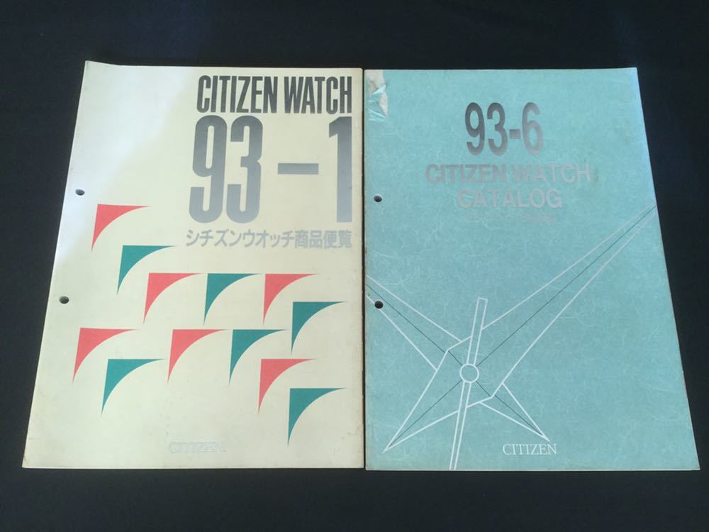 CITIZEN 93-1-6