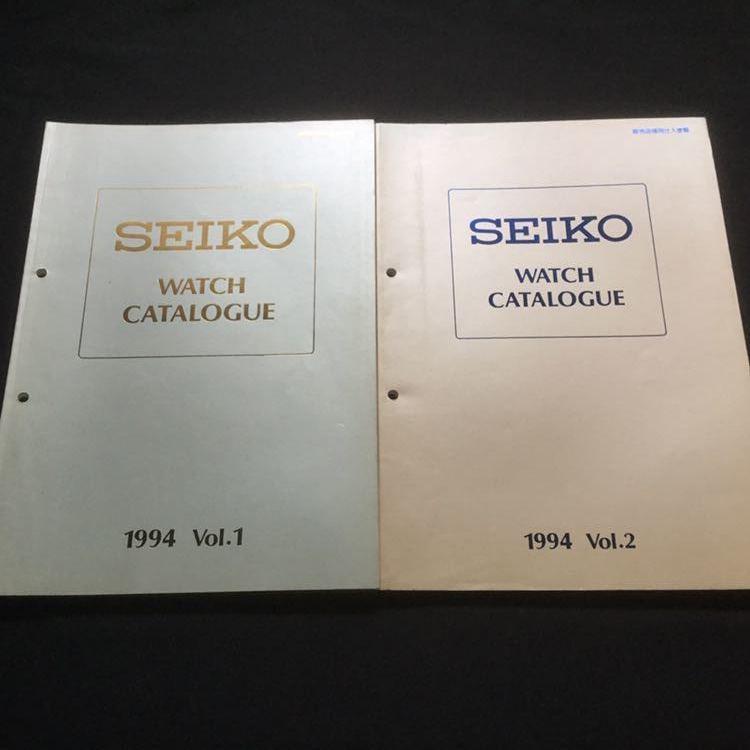 SEIKO1994