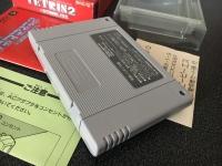 [RECH] NES - Notice de traduction ANG>FRA de Faxanadu - Page 8 Mini_190125032242406686