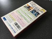 [RECH] NES - Notice de traduction ANG>FRA de Faxanadu - Page 8 Mini_190125032244270005