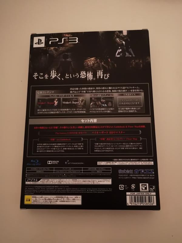 Bio hazard Hd remaster Ps3 jap version limitée 190127033153792516
