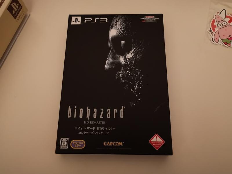 Bio hazard Hd remaster Ps3 jap version limitée 190127033154223488