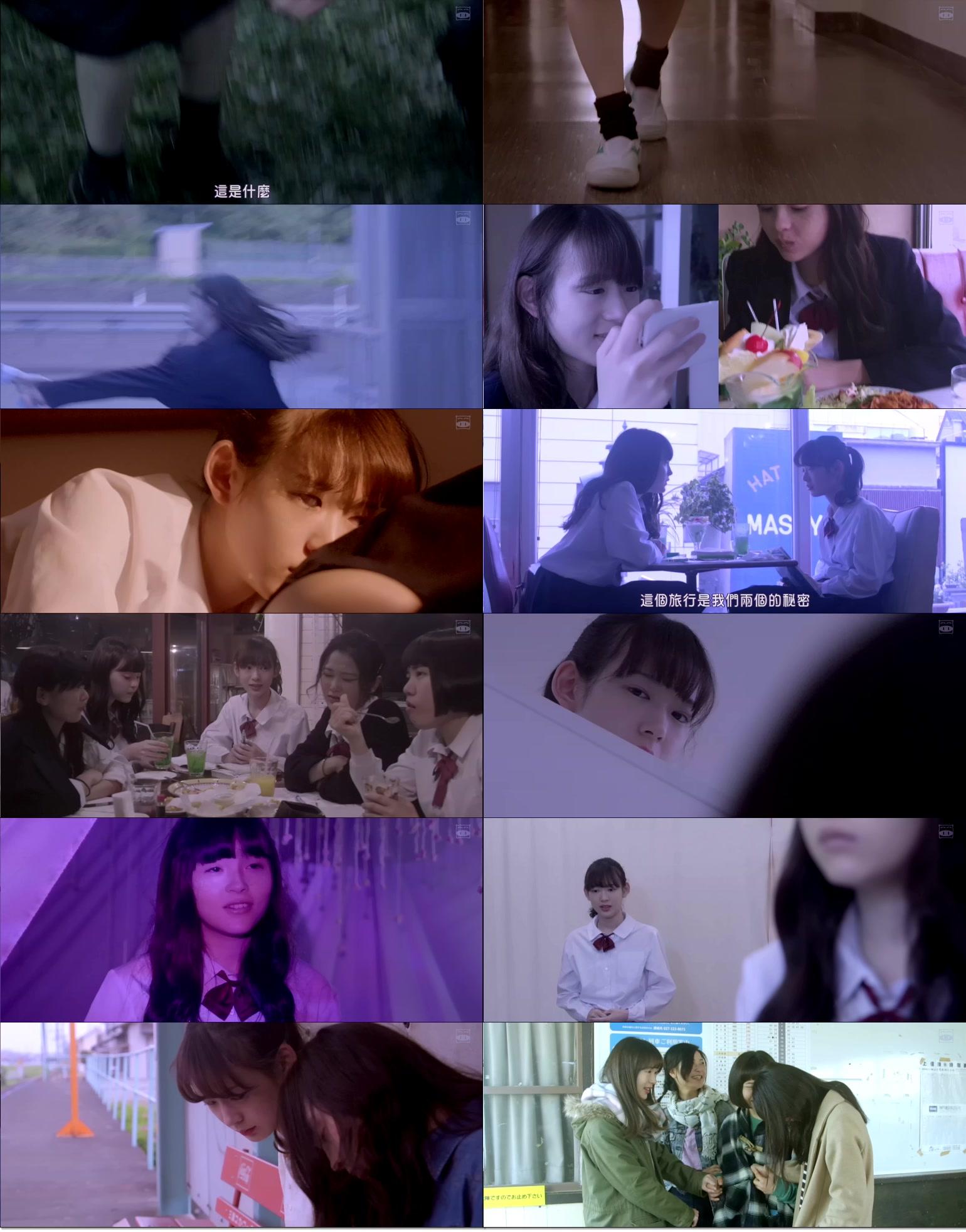 這邊是[日]少女邂逅Girls' Encounter.2018.HD-720p[MKV@1.5G@多空@繁中]圖片的自定義alt信息;546324,726884,haokuku,87