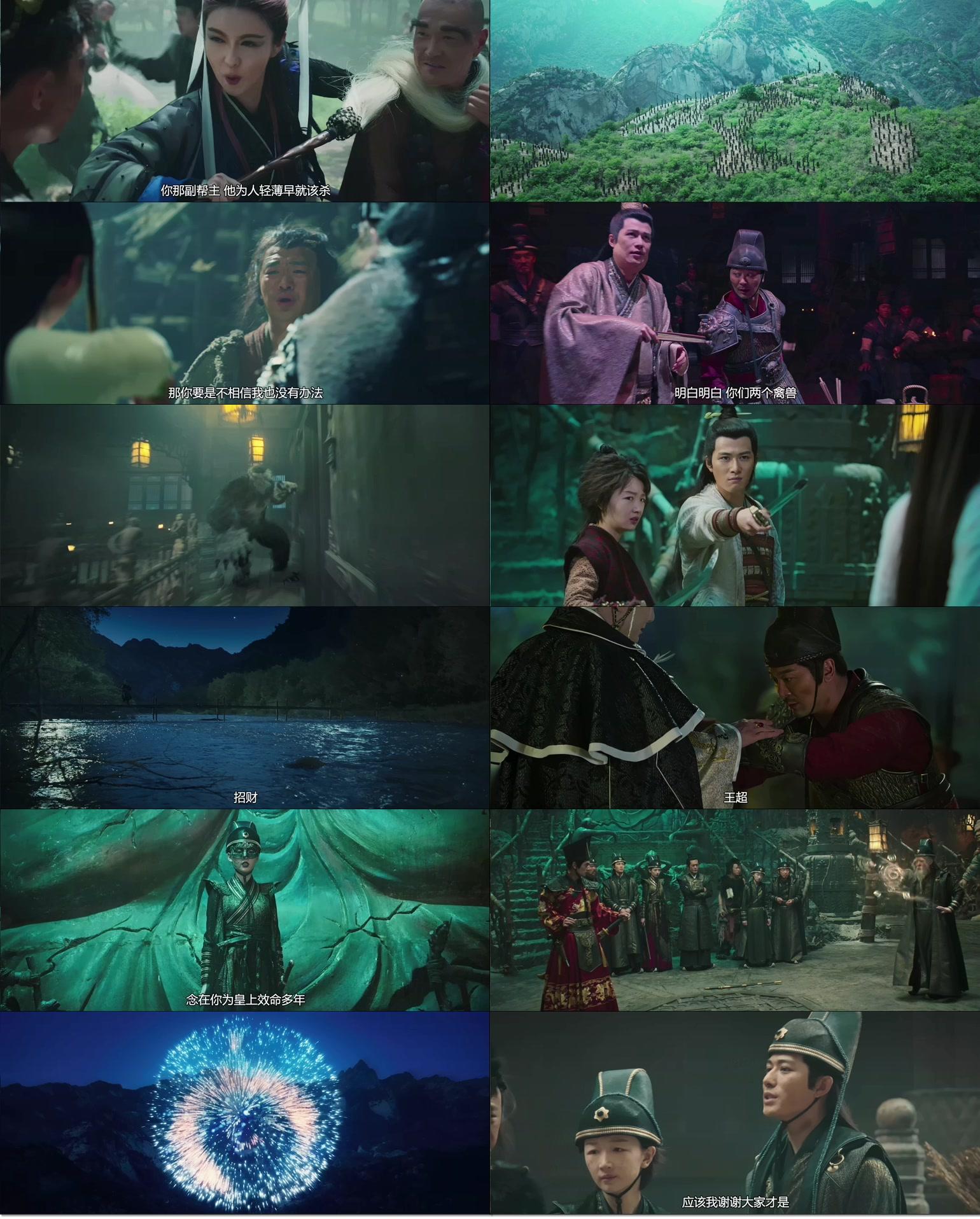 這邊是[港] 武林怪獸Kung.Fu.Monster.2018.HD-1080p/2160p[MKV@2G@國粵語/簡中]圖片的自定義alt信息;546310,726864,haokuku,34