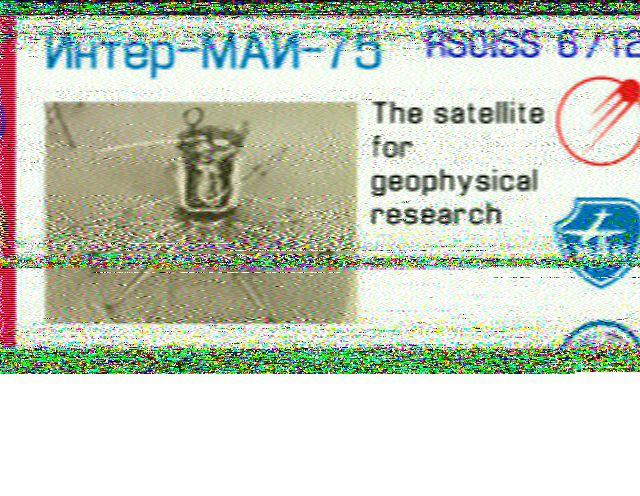 ISS SSTV du 01 02 1019 190201054243637986