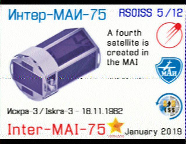 ISS SSTV du 01 02 1019 190201054424526207