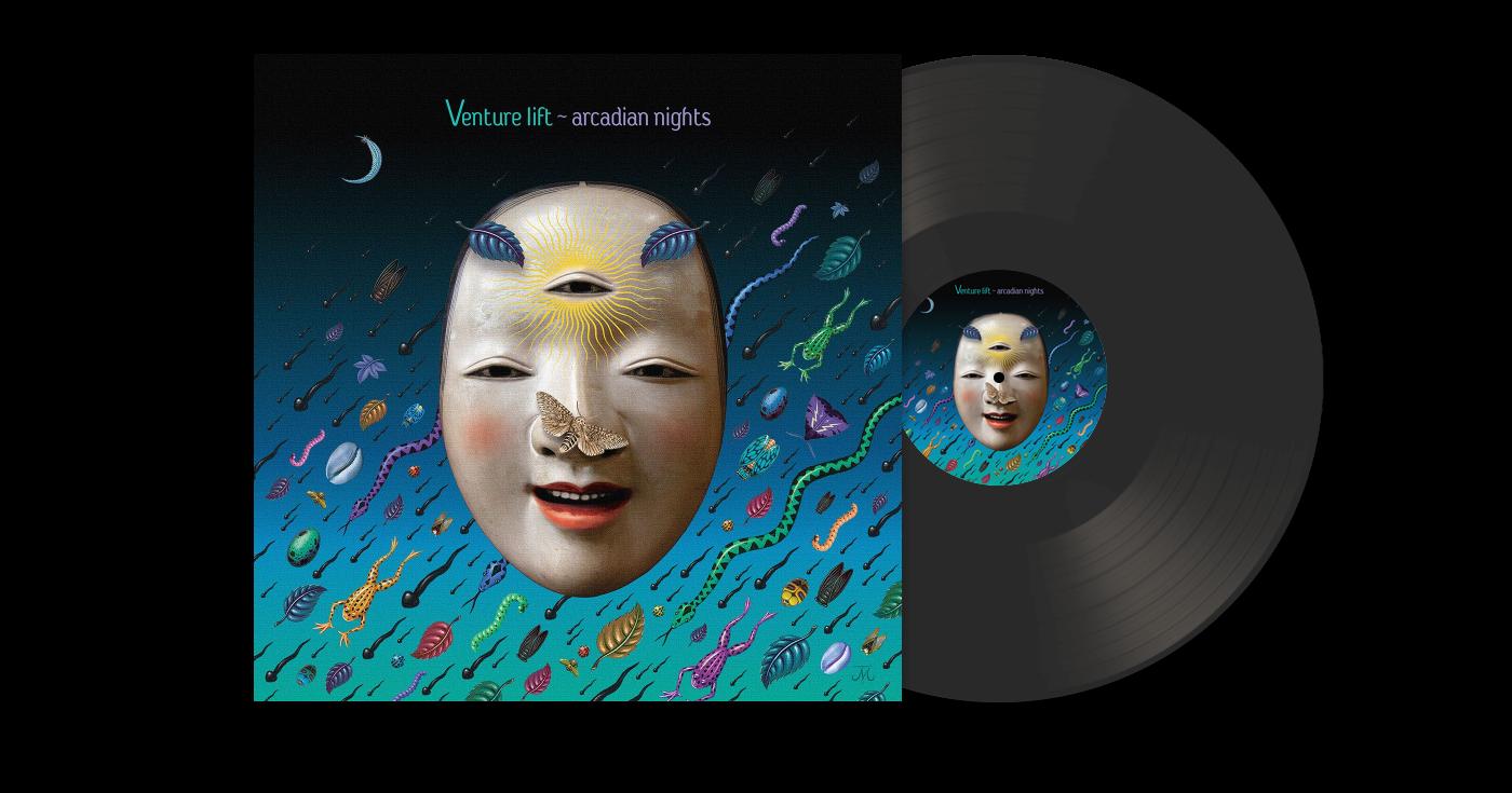 vinyl (2)