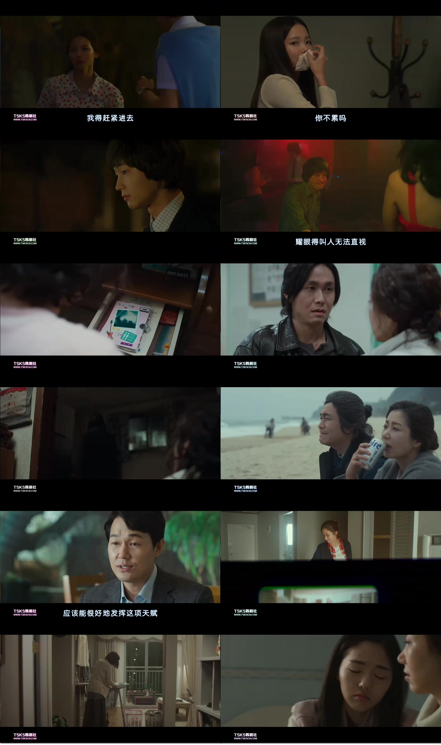 這邊是[韓] 你的名字是玫瑰/你的名字叫薔薇.2019.HD-1080p[MKV@1.8G@簡中]圖片的自定義alt信息;546610,727263,haokuku,52