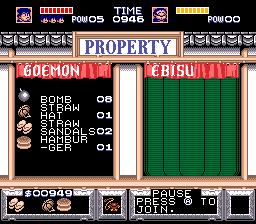 Goemon003
