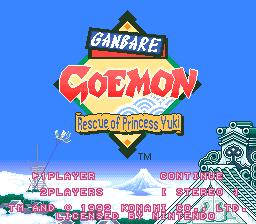 Goemon001