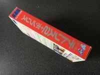 [VDS] Le shop Nintendo à Joe : Plus rien pour le moment Mini_190226102925904908