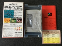[VDS] Le shop Nintendo à Joe : Plus rien pour le moment Mini_190226102929234868