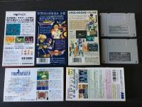 [RECH] NES - Notice de traduction ANG>FRA de Faxanadu - Page 8 Mini_190226102932846864