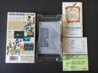 [VDS] Le shop Nintendo à Joe : Plus rien pour le moment Mini_190226102934366844