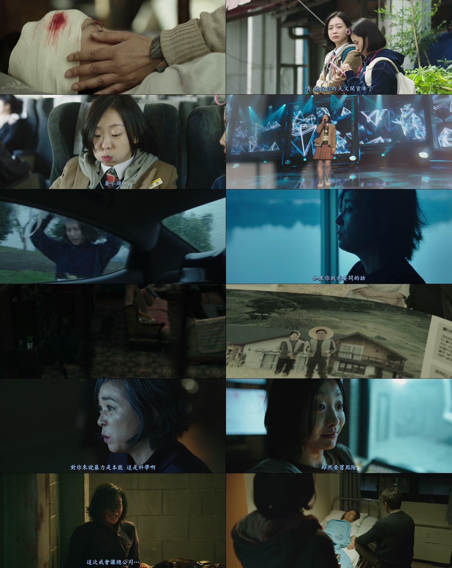 這邊是[韓] 魔女/魔女首部曲:誕生.2018.BD-720p/1080p[MKV@2.4G@繁簡]圖片的自定義alt信息;546965,728105,haokuku,19