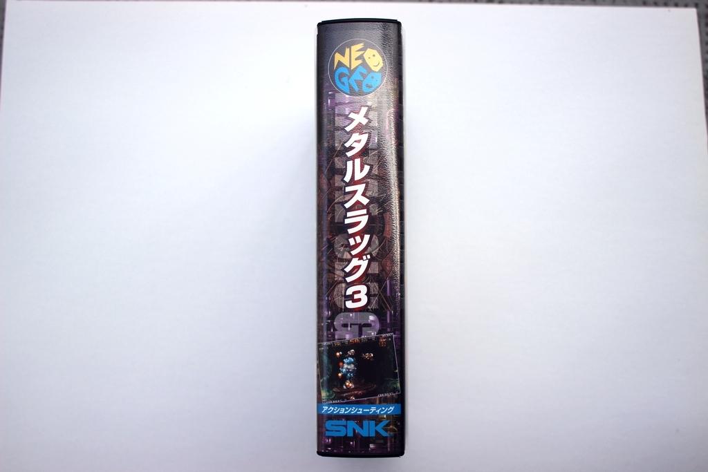Metal Slug 3 (03) Brand New