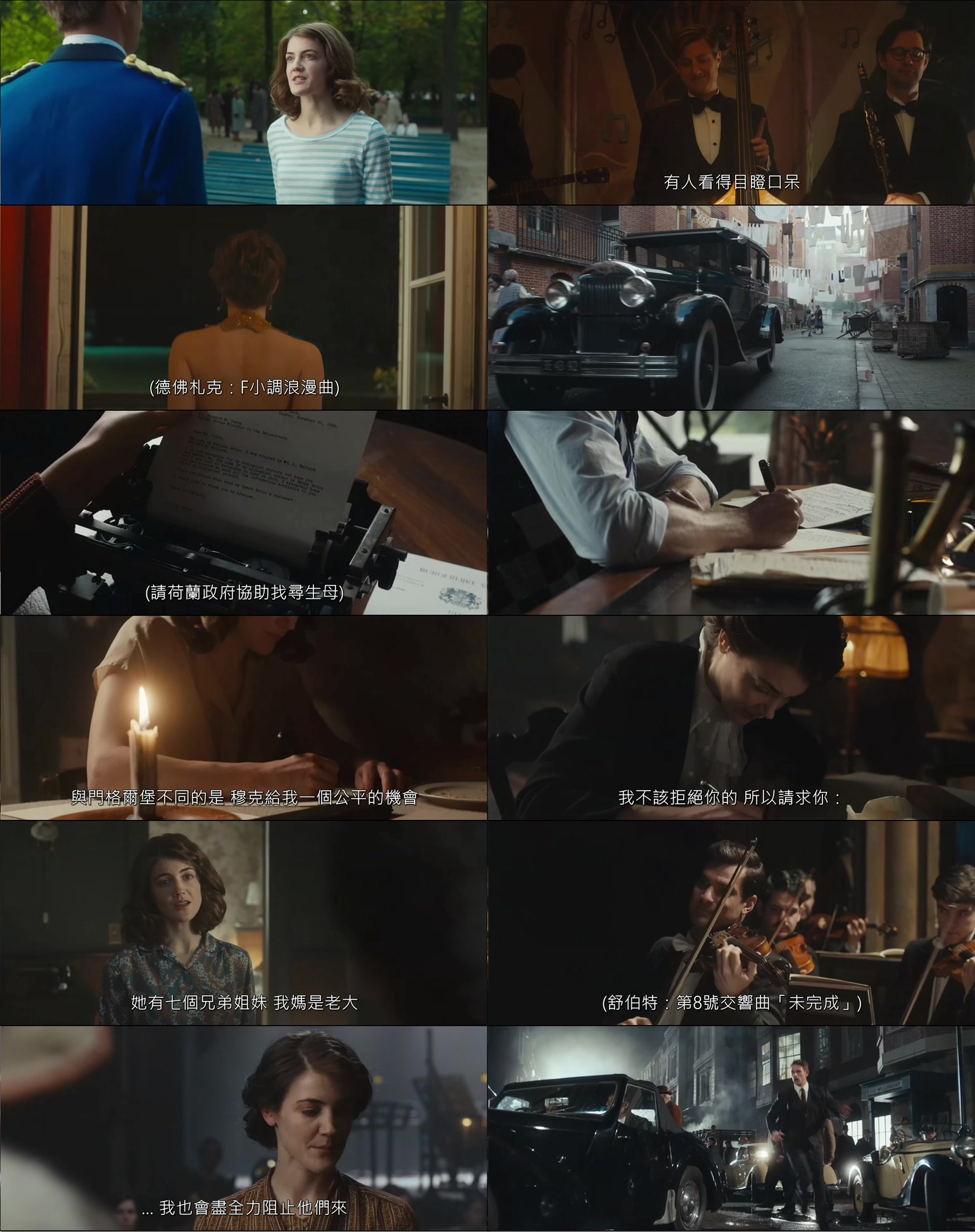 The.Conductor.2018.1080p.BluRay.H264.mkv