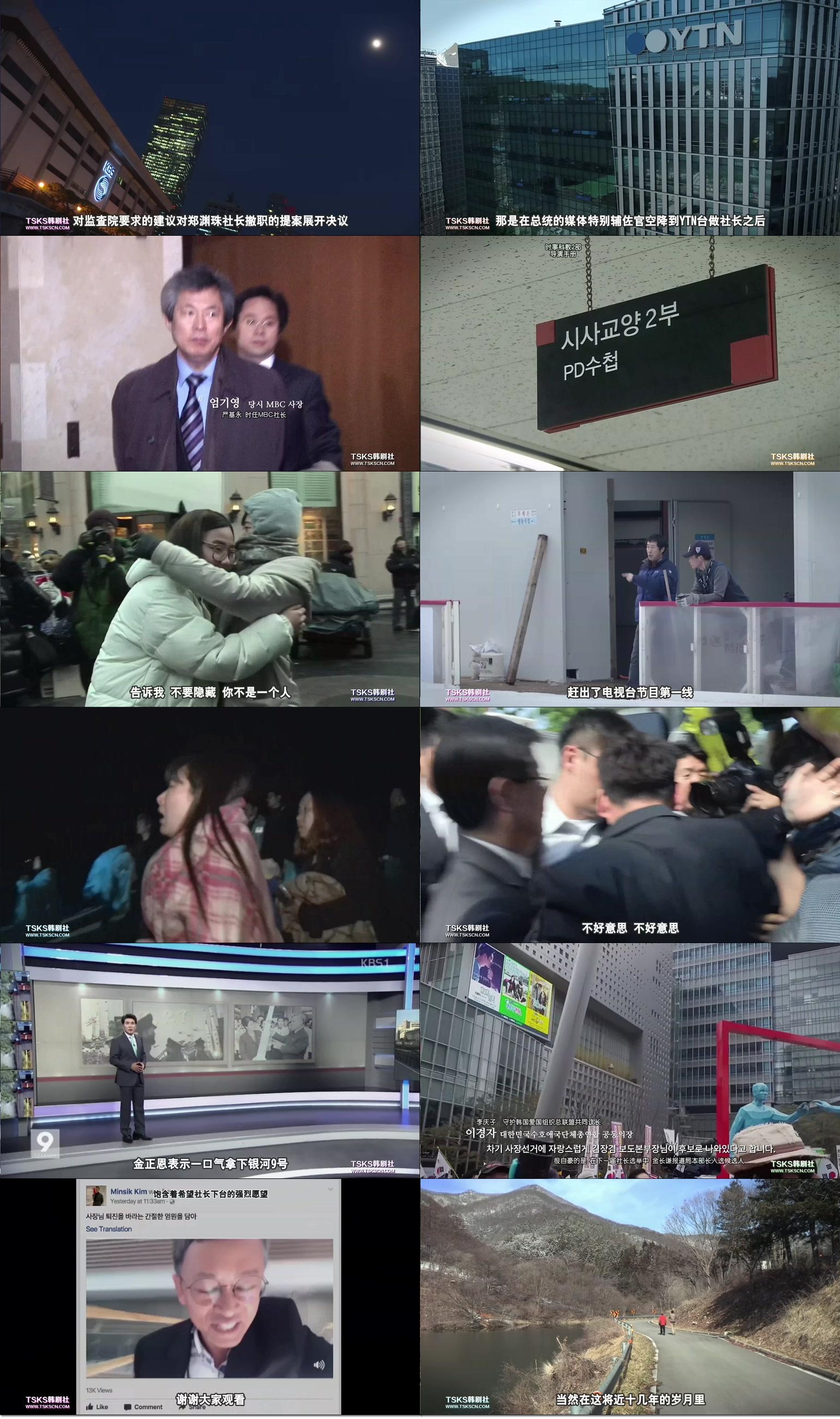 這邊是[韓] 共犯者們/幫凶Criminal Conspiracy.2017.HD-1080p[MKV@2.3G@簡中]圖片的自定義alt信息;547173,728559,haokuku,70