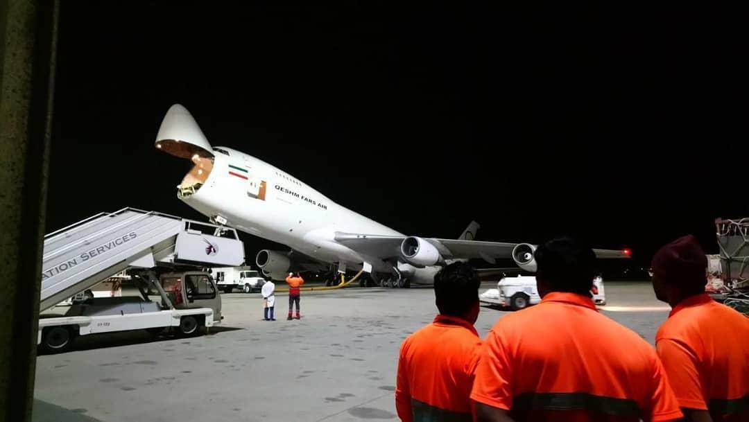 747 iranien tail tip 1
