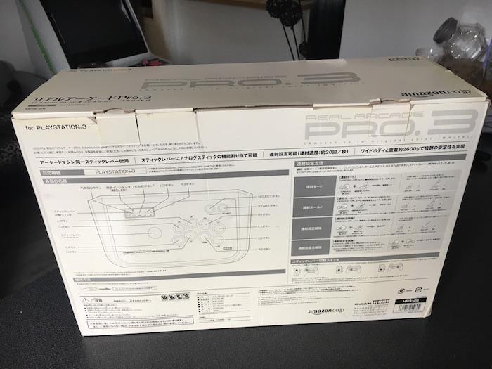 [EST] PS3/PC Stick Arcade HRAP 3 (edition limitée Amazon JP) 190324045640972880