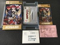 [VDS] Switch > Samurai Shodown NeoGeo Collection (Pix'n Love Edition 1800ex) - Page 5 Mini_190324041035530514