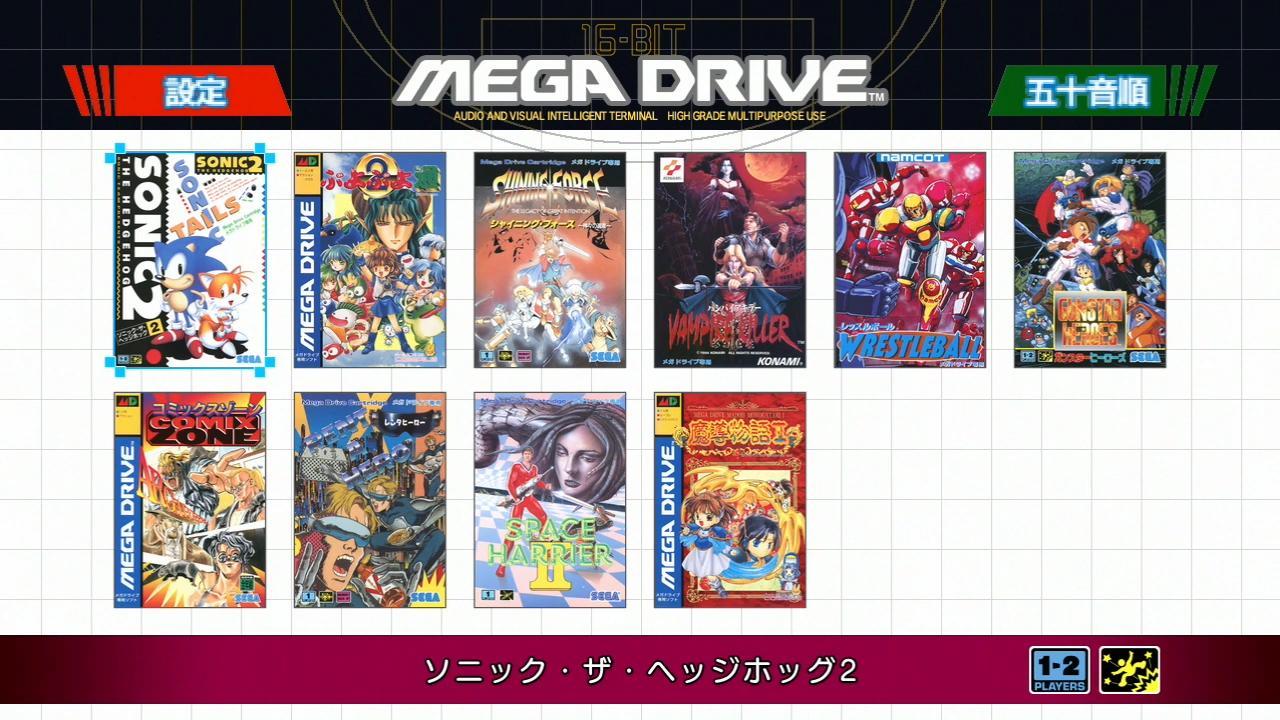 Mega drive mini 190330105408333413