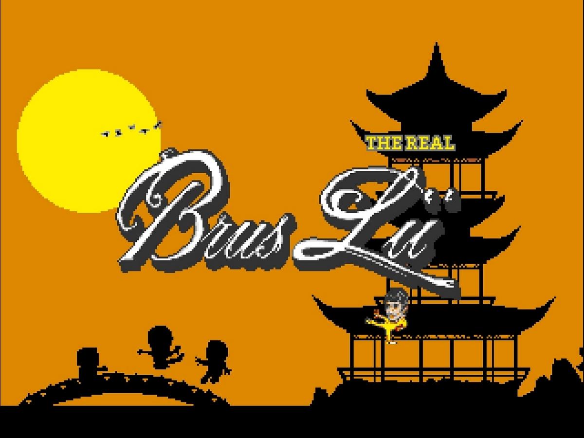 Bruce Lu