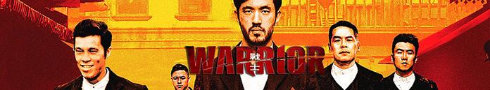 Warrior Season 1 Episode 9 [S01E09]