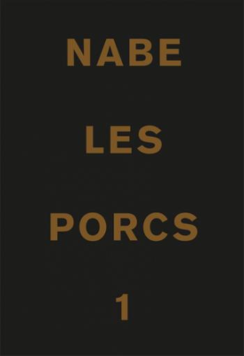 porcs-2-e1499169545361