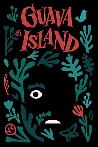 這邊是[美] 番石榴島Guava Island.2019.HD-720p/1080p[MKV@2.5G@繁簡英]圖片的自定義alt信息;548588,730576,haokuku,24
