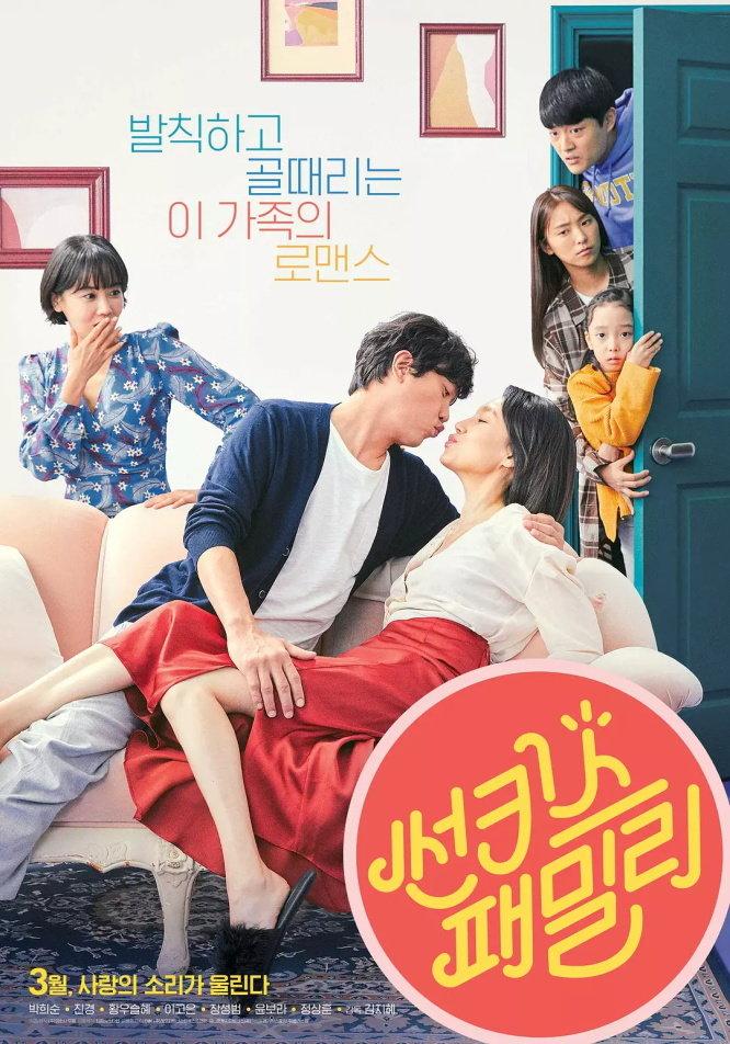 這邊是[韓] 新奇士家族Sun-Kissed Family.2019.HD-720p[MKV@1.5G@簡中]圖片的自定義alt信息;548633,730673,haokuku,2