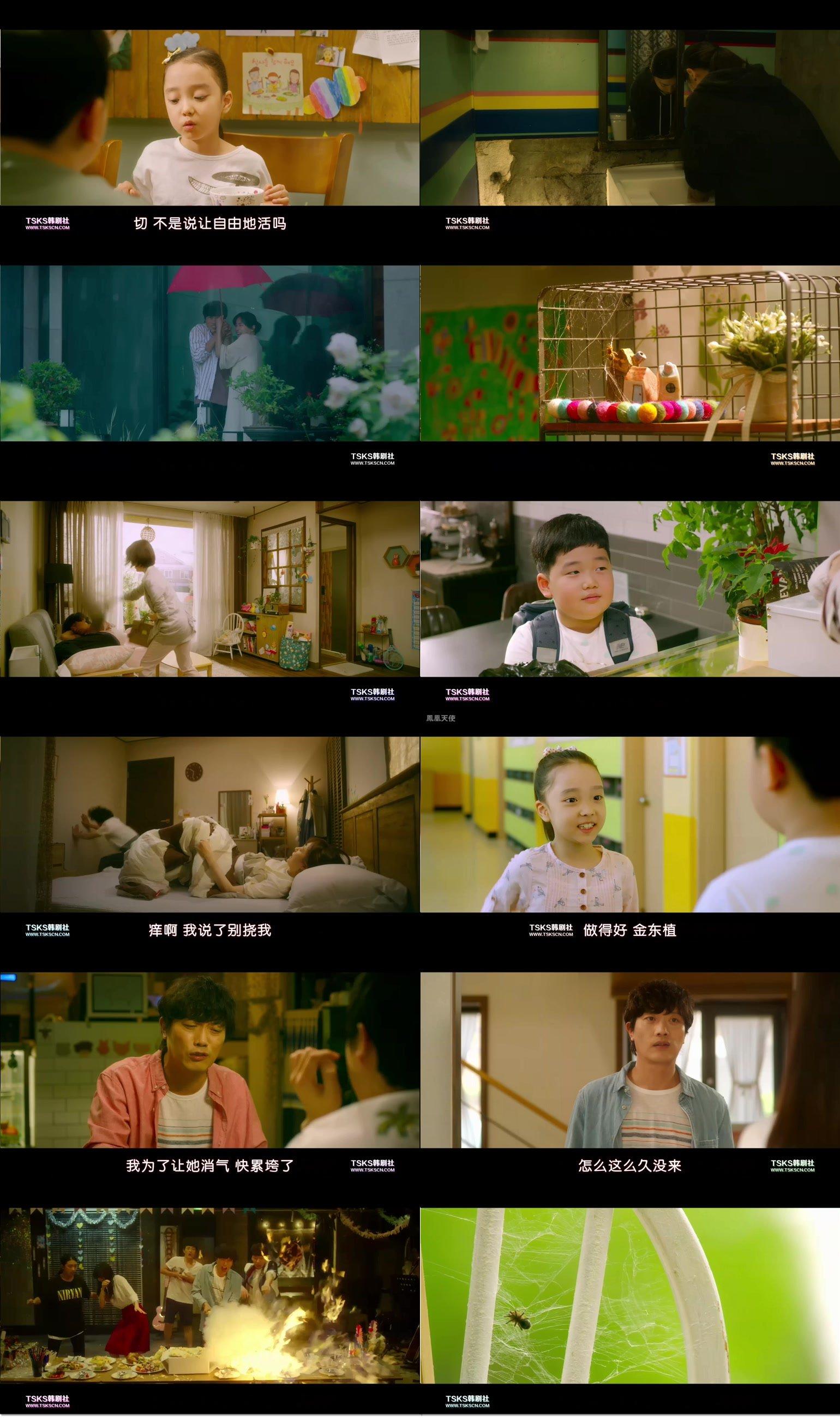 這邊是[韓] 新奇士家族Sun-Kissed Family.2019.HD-720p[MKV@1.5G@簡中]圖片的自定義alt信息;548633,730673,haokuku,7