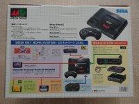 - TopiShop Sega - MEGADRIVE & SATURN - Mini_190420070258694978
