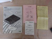 - TopiShop NEC - PC ENGINE - Mini_190420103414599008