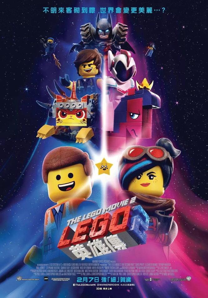 這邊是[美] 乐高大电影2/LEGO英雄传2.2019.BD-1080p[MKV@2G@繁簡英]圖片的自定義alt信息;548832,731025,haokuku,48