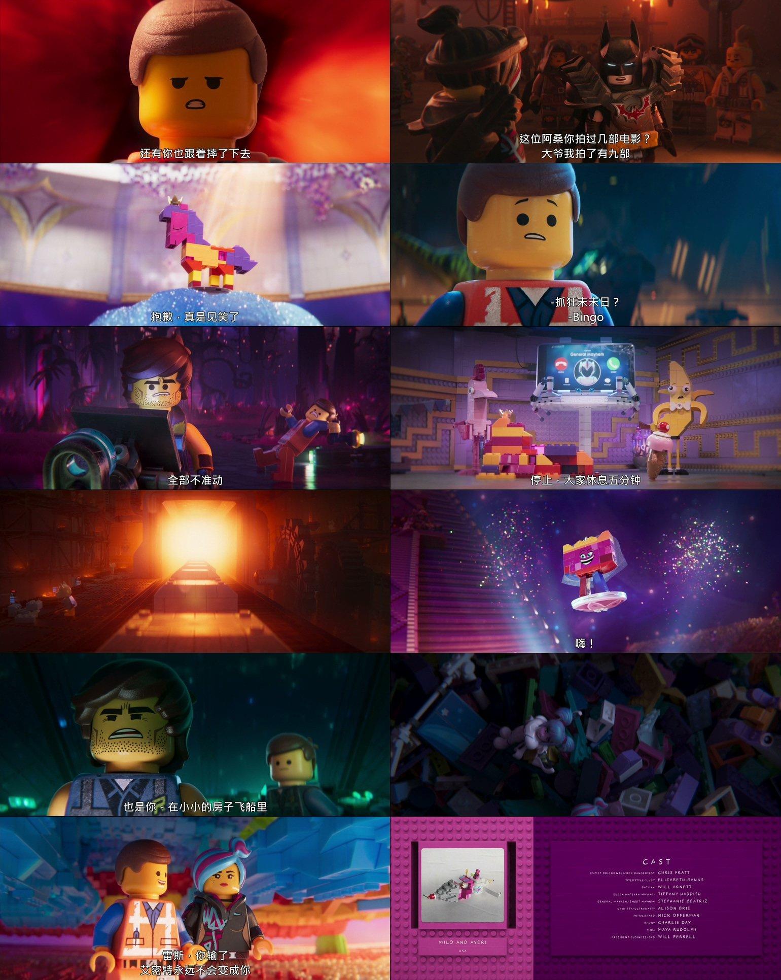 這邊是[美] 乐高大电影2/LEGO英雄传2.2019.BD-1080p[MKV@2G@繁簡英]圖片的自定義alt信息;548832,731025,haokuku,77