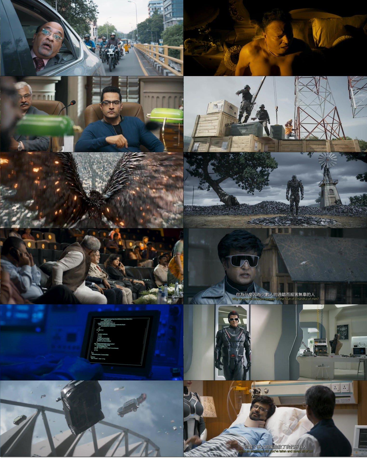 這邊是寶萊塢機器人2.0:重生歸來.2018.HD-1080p[MKV@2.7G@繁簡英]圖片的自定義alt信息;548938,731177,haokuku,91