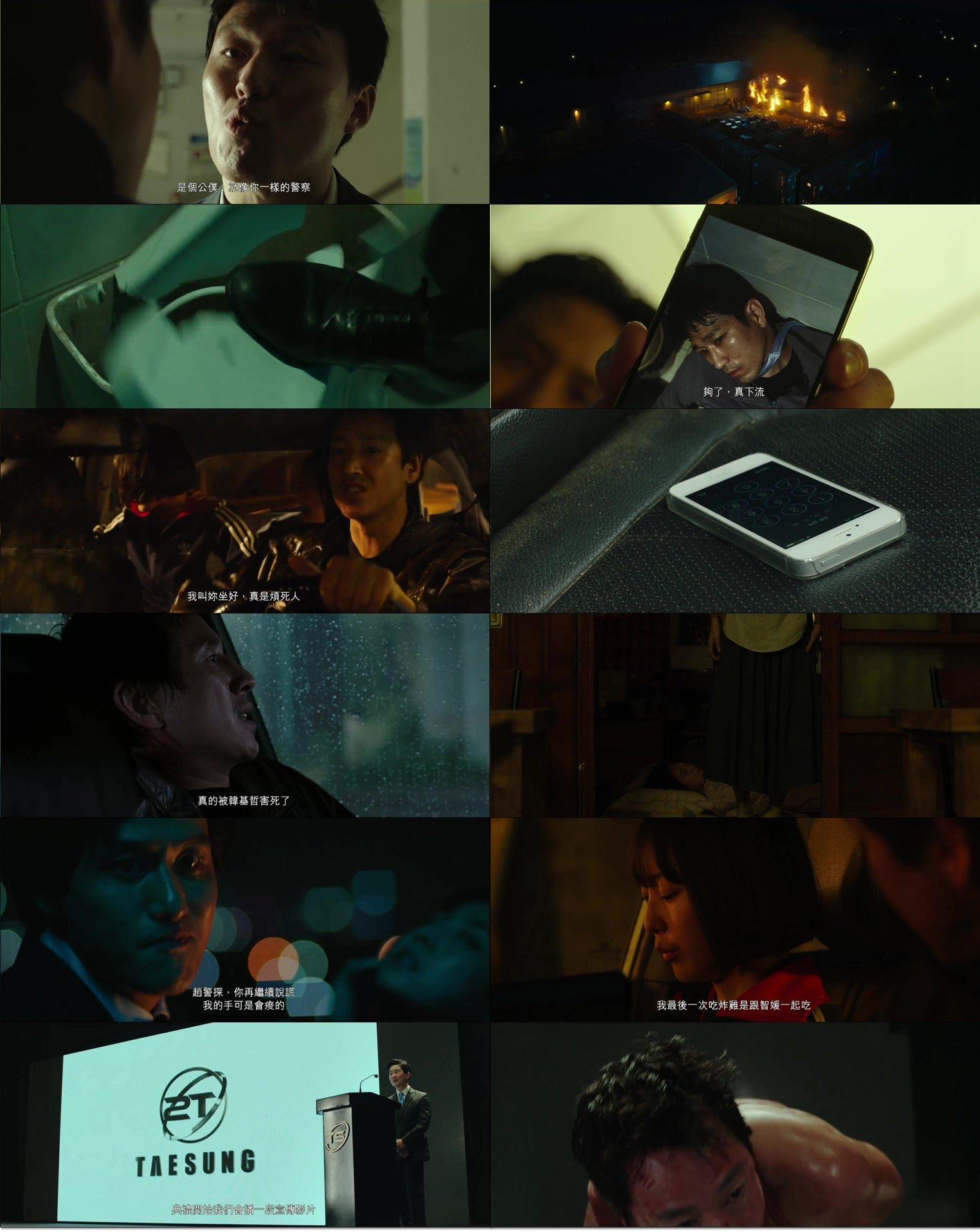 這邊是[韓] 惡霸警察/惡質警察.2019.HD-720p/1080p[MKV@3G@多空@繁簡英]圖片的自定義alt信息;549261,731665,haokuku,0