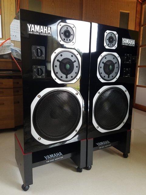 yamaha ns 1000m custom 8
