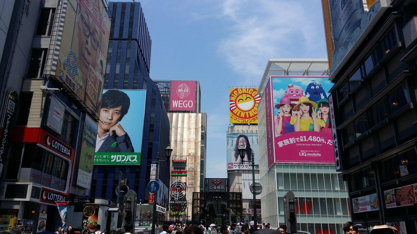 LE JAPON ! j'y étais !!! - Page 6 190513024220788558
