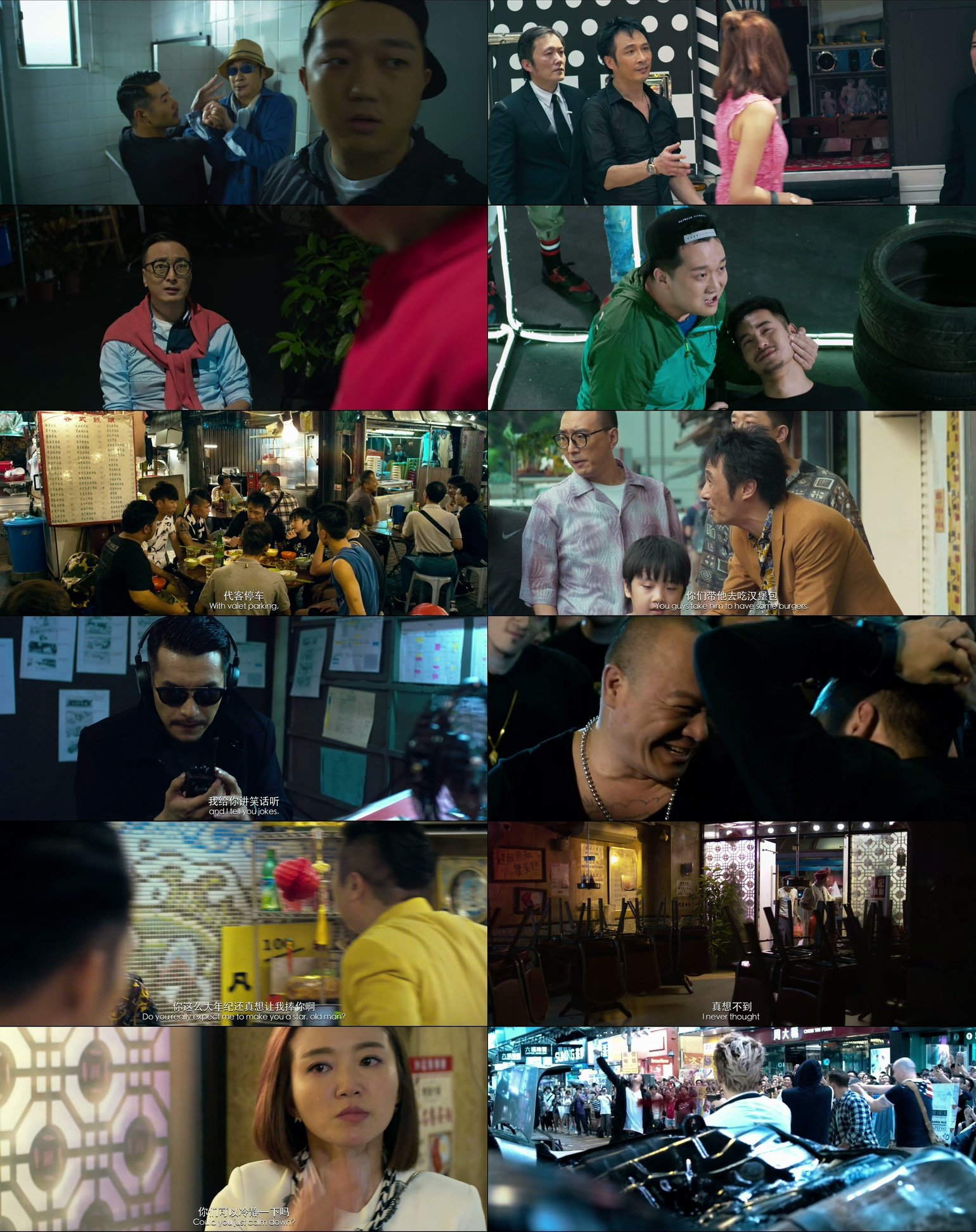 Change.of.Gangster.2019.1080p.WEB-DL.H264.AAC2.0-FEWAT