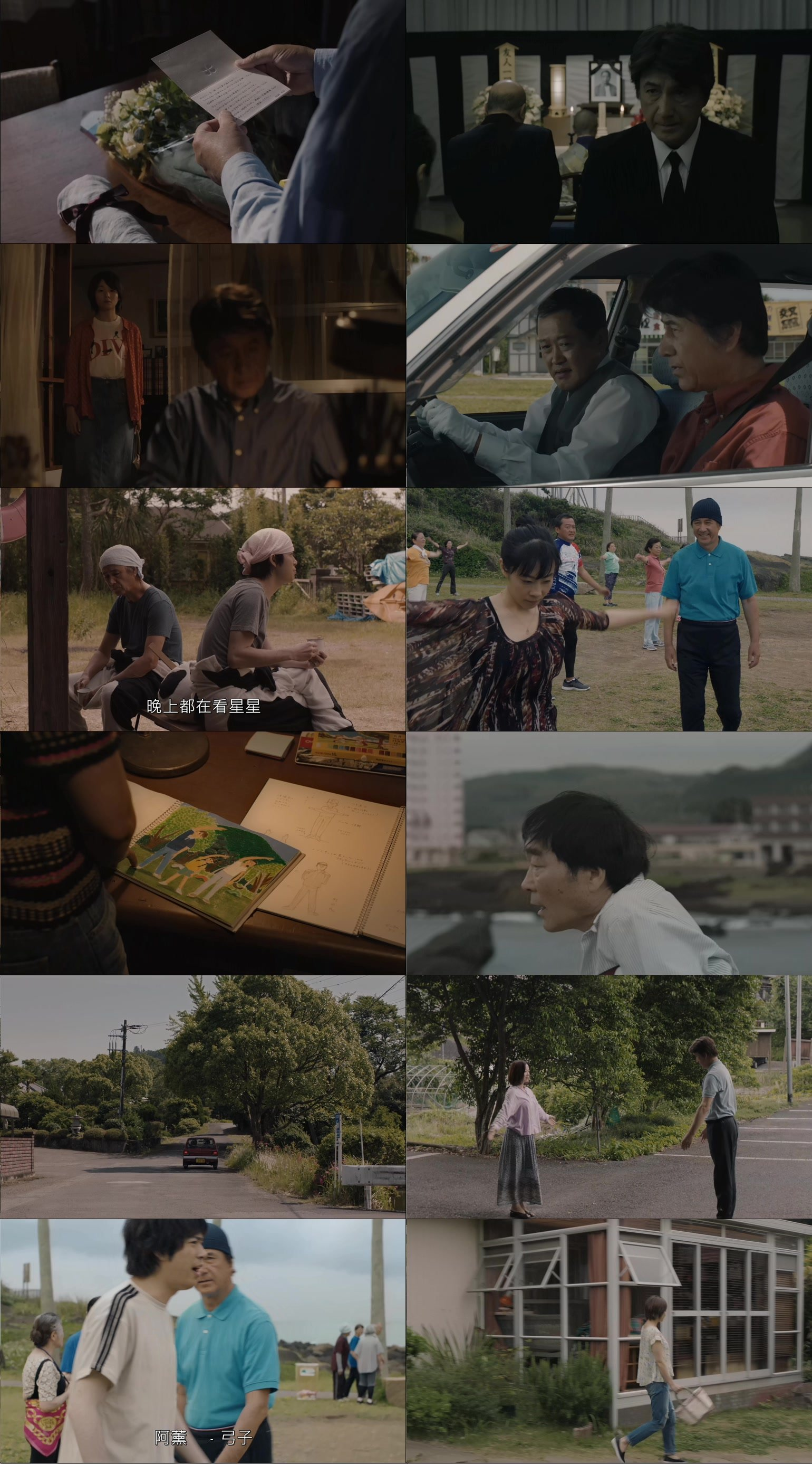 My.Retirement.My.Life.2018.1080p.BluRay.x264.DTS-WiKi.mkv