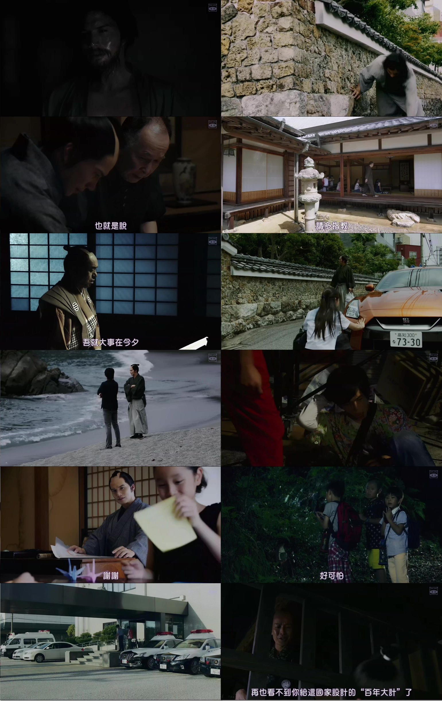 這邊是[日] 武士老師Samurai.Sense.2018.HD-720p[MKV@1.4G@多空@繁中]圖片的自定義alt信息;550365,733340,haokuku,69