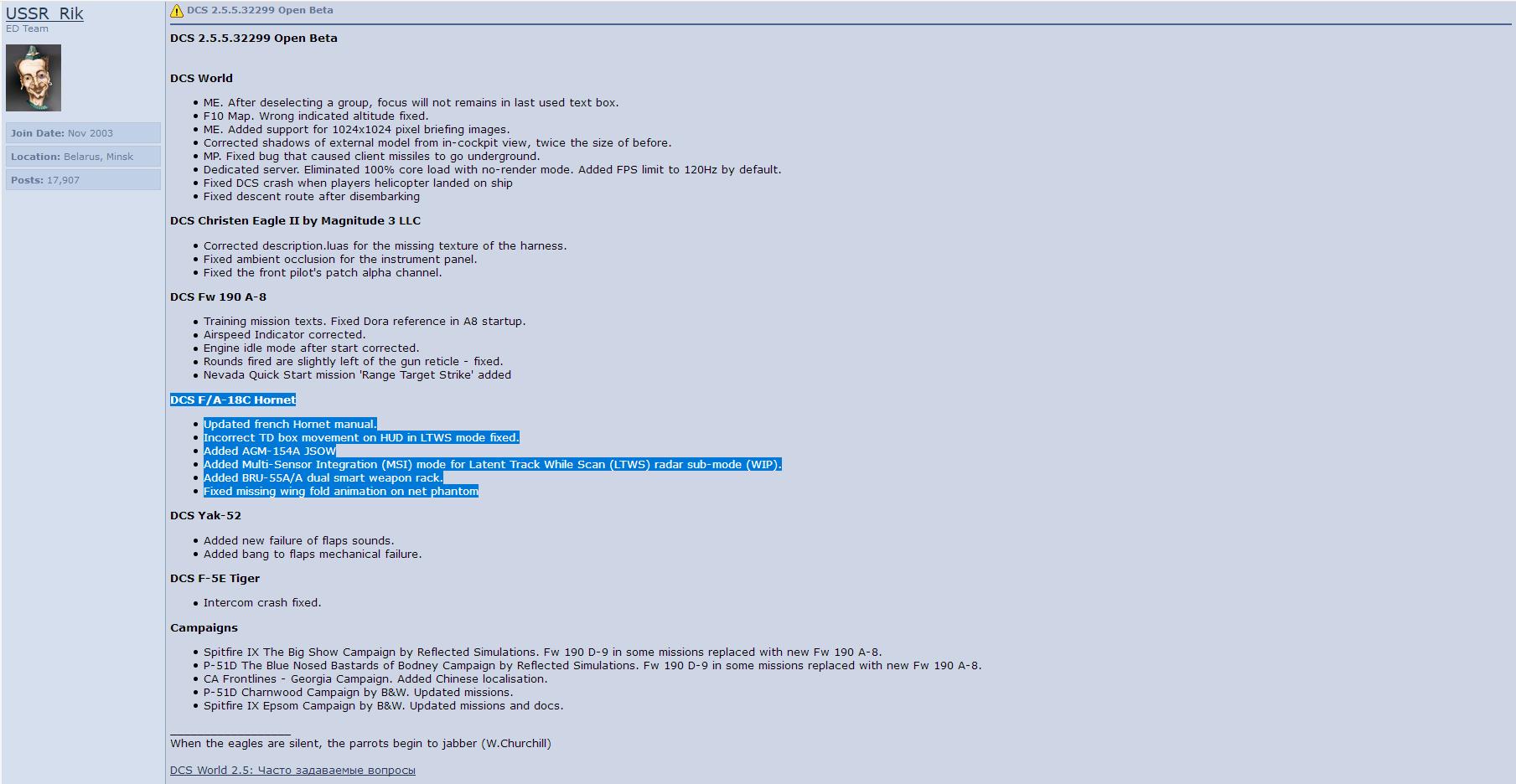 DCS 2.5.5.32299 Open Beta