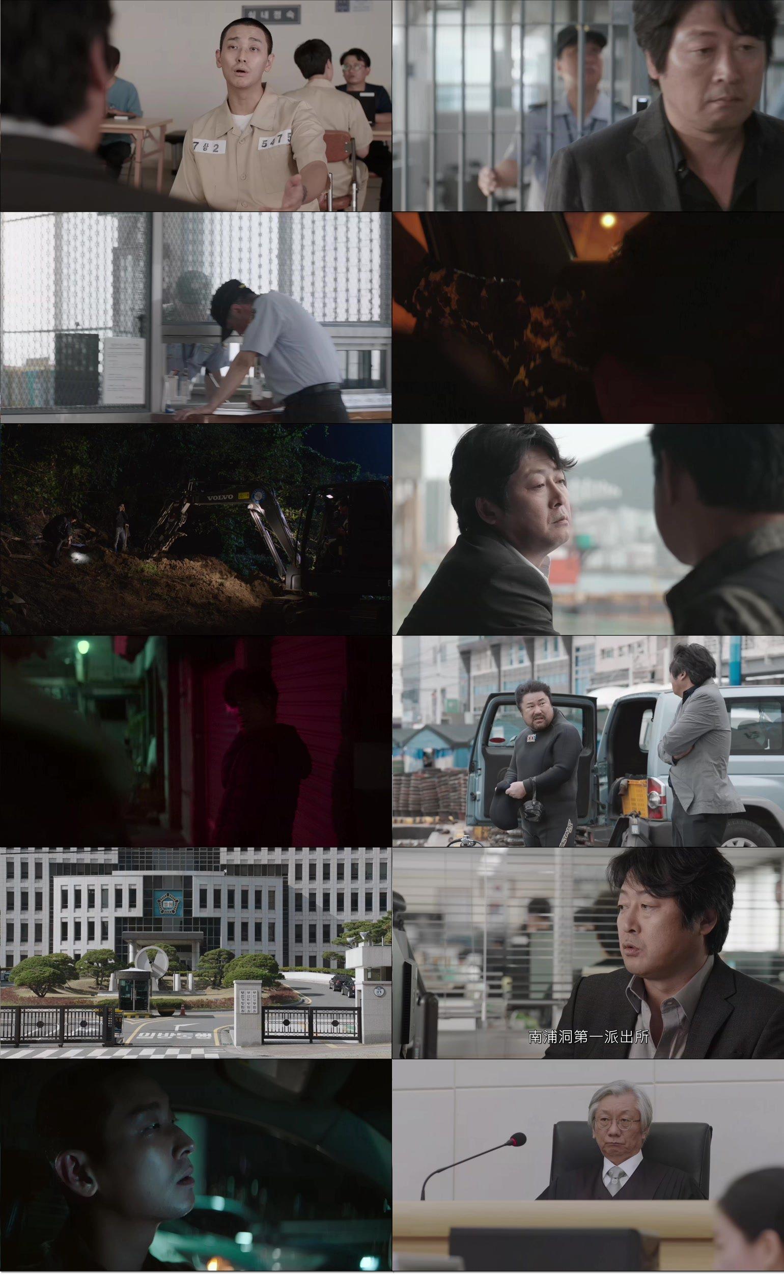 [韓] 暗數殺人/七罪追緝令.2018.BD-1080p[MKV@2.1G@繁簡英]