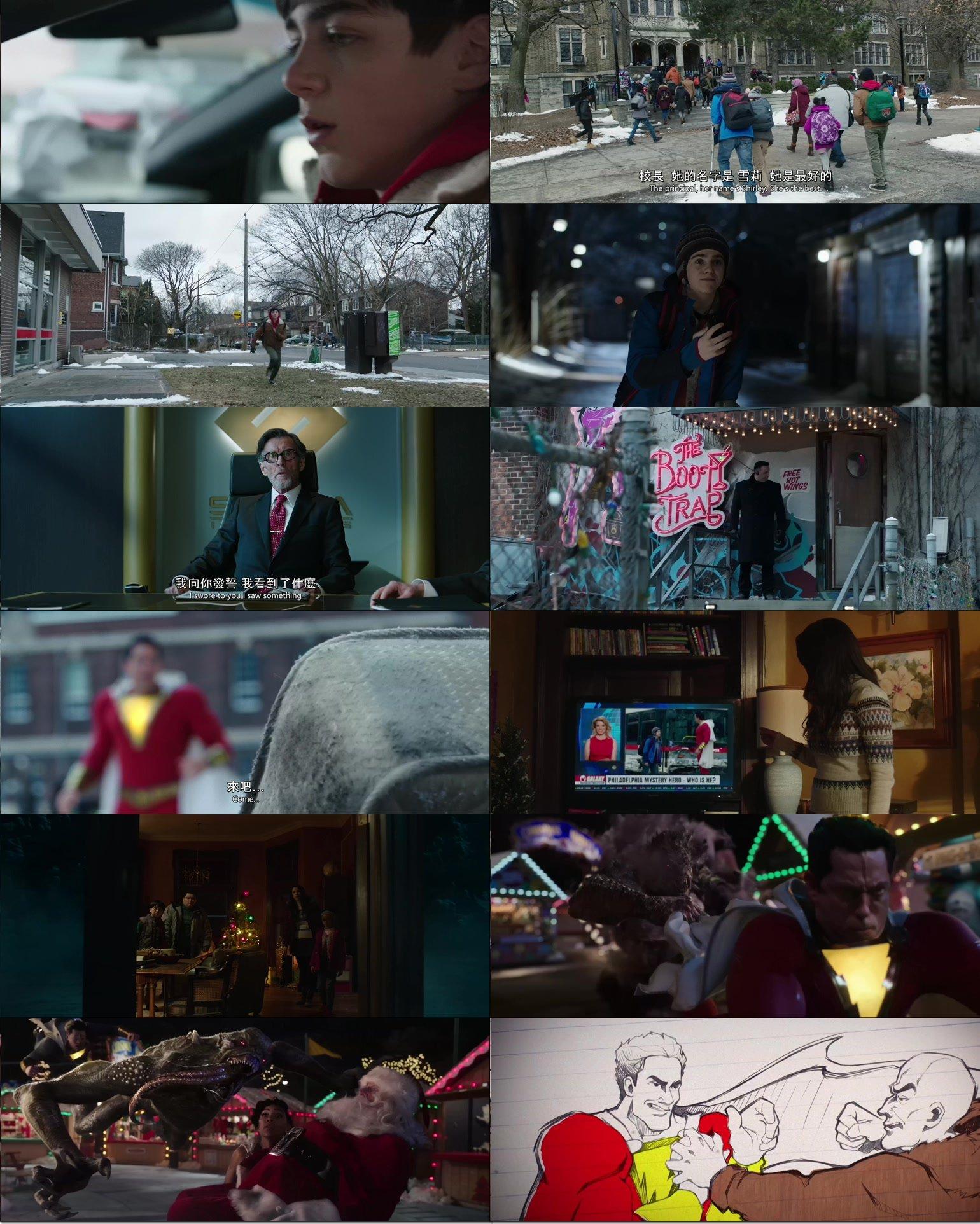 [美] 沙贊!神力集結/沙贊!.2019.Bluray-720p/1080p[MKV@8G@繁簡英]